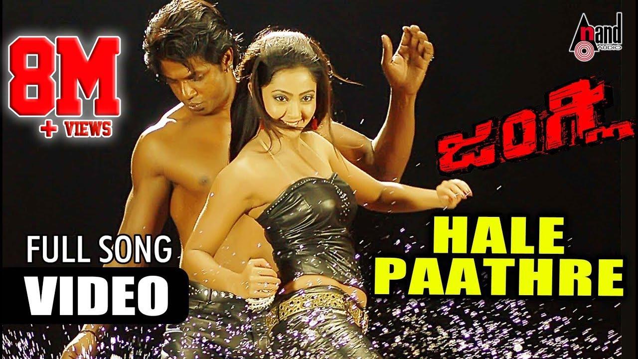 Download Hale Paathre | Junglee | Duniya Vijay, Aindrita Ray | Suri | V.Harikrishna | Kannada HD Songs