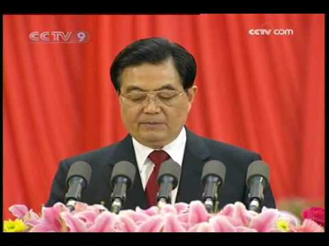 China marks 30 years of reform and opening-up
