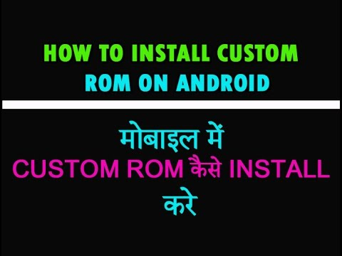 How to install custom  rom on android Hindi/Urdu