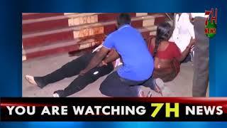Download Video Rowdy Sheeter Basala Bharatha Vasu Assassination Case, Six Arrested in Guntur   7H News MP3 3GP MP4