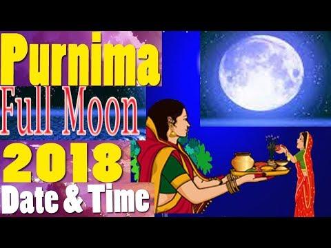 2018 Purnima Days for India | 2018 Full Moon Dates|2018 Purnima Calendar update News