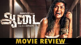 Aadai Tamil Movie Loud Review | Amala Paul | Sarithiran | Rathna Kumar | TalksOfCinema Tamil Review