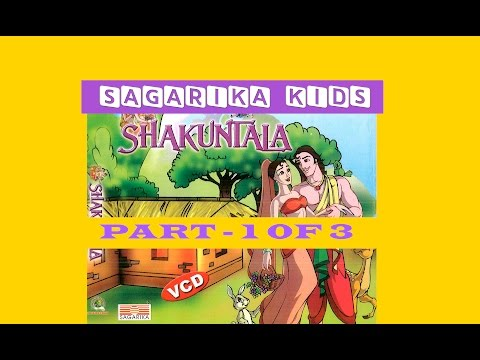 Shakuntala Part -1 of 3 (English)