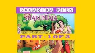 Shakuntala Part -1 of 3 (English)