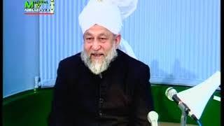 Dars-ul-Qur'an 119 - Surah Aale-Imran 161-164