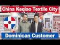 China Fabric Market Guide | Keqiao Fabric Market | China Fabric Market