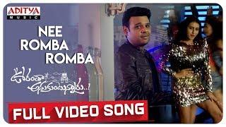 Nee Romba Romba Full Video Song | Ooranthaa Anukuntunnaru | Nawin Vijaya Krishna, Srinivas Avasarala