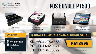 Mini, budget and powerful. we design pos system with a main vision, versatility. it is the combination of point sale, inventory membership in this 15 inches touch screen device. ...