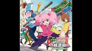 【てーきゅう】新庄かなえ - ファッとして桃源郷 (Yuuna Kamishiro Remix)【Eurobeat】