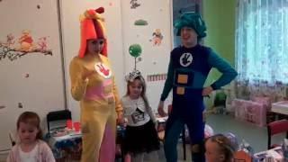 Відео для дітей. День народження ч.3. Аніматори: Ігри, розваги, веселощі, купа сміху та радості :)