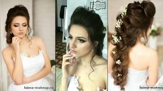 Свадебный визажист в Москве. Свадебный яркий макияж | Лайма Джафарова
