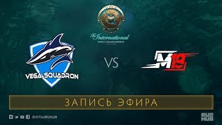 Vega vs M19, The International 2017 Qualifiers, map3 [V1lat, GodHunt]