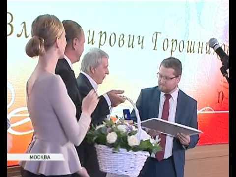 МОСКВА - УФО