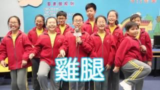 e-wong的黃天校園電視台 - 中文科 (廣普對譯)相片
