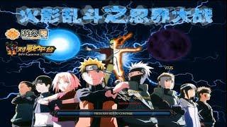 [Warcraft III] Naruto Battle Royal v7.75 Gameplay Showcase