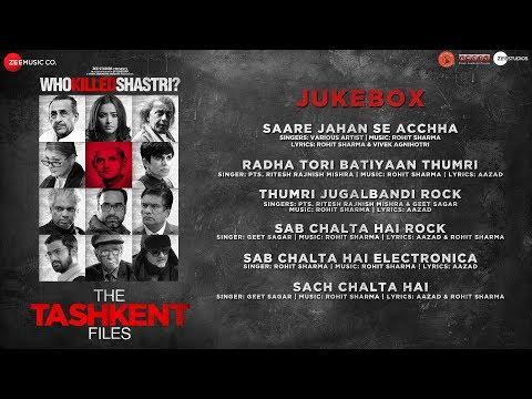 the-tashkent-files---full-movie-audio-jukebox-|-mithun-chakraborty,-naseerudin-shah|-vivek-agnihotri