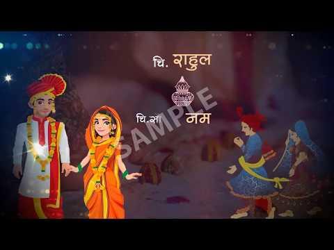 wedding-invitation-marathi-|-rgm-39-|-hindu-traditional-theme