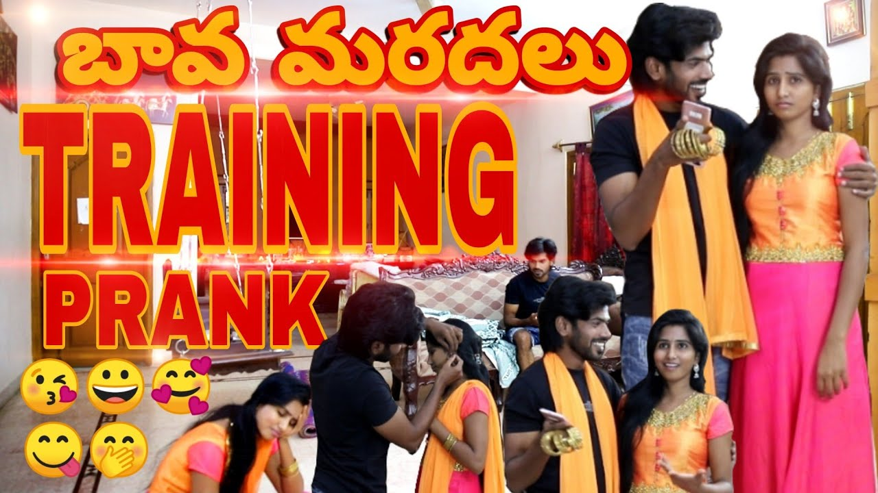 TRAINING PRANK | BAVA MARDHAL PRANKS | LATEST TELUGU PRANKS | FUNKY PRANKS | RAVIVARMA