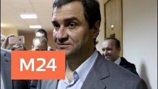 Смотреть видео Бывшего замминистра культуры Пирумова вновь заподозрили в хищении денег - Москва 24 онлайн