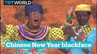 Was this Chinese News Year's show racist?