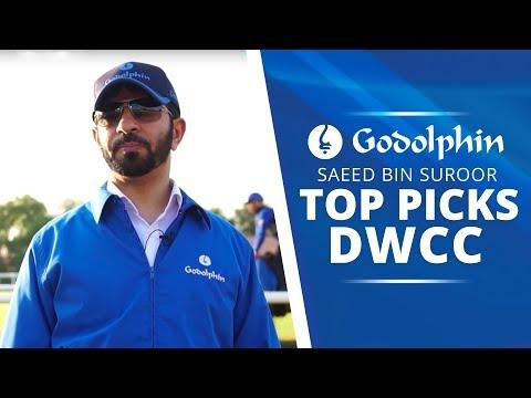 Saeed bin Suroor's Top 3 Opening Day | DWCC