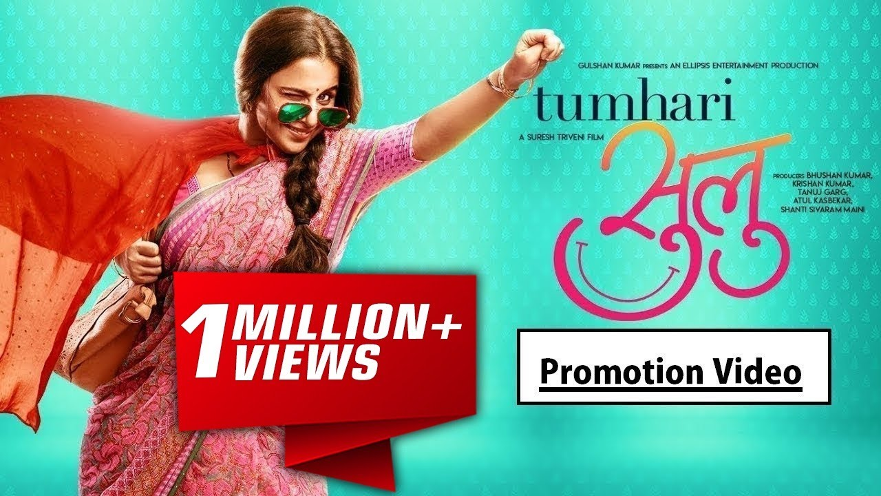 tumhari sulu full movie hd online free