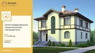 видео Проекты домов, проекты коттеджей: типовые и индивидуальные проекты  домов и коттеджей, проекты домов из бревна, бруса, из дерева, кирпича и блоков