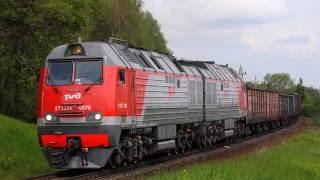 Клип про поезда (ВЕСНА) | 2 серия