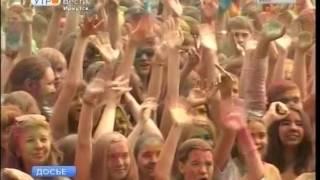 Более сотни мероприятий запланировано в Иркутске ко Дню Молодёжи, «Вести-Иркутск»