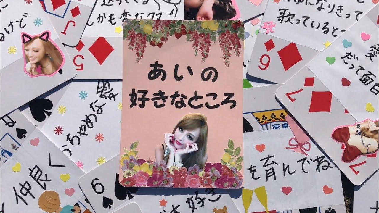 あいの好きなところ[結婚式余興]後半 新郎サプライズ☆愛をこめて花束を 当日の動画あり