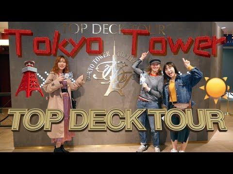 Tokyo Tower - Top Deck Tour