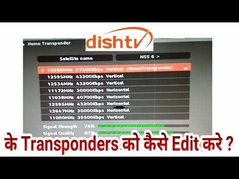 How To Add Pakistani Sri Lankan Tv Channel In Dish Tv