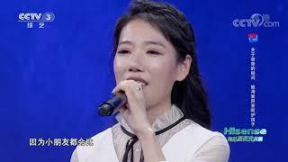 [越战越勇]面对不幸 雪莲扶老携幼继续向前成为家里的顶梁柱| CCTV综艺 - YouTube