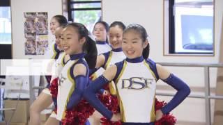 「チアダンスチーム『DSF Brilliants Jr.』」一宮市広報「I LOVE いちのみや」vol 378