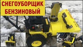 Снегоуборщик Калибр мощностью 5,5 л.с. и его ремонт своими руками