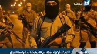 """القوات العراقية تحرر ناحية """"برطلة """" وتبعد 7 كيلومترات عن الموصل"""
