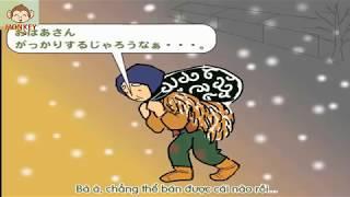 Truyện Cổ Tích Nhật Bản - Học Tiếng Nhật Qua Truyện Cổ Tích  (Có Vietsub)
