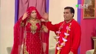 Best Of Nasir Chinyoti and Nargis New Pakistani Stage Drama Full Comedy Funny Play   YouTube