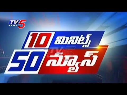 10 Minutes 50 News | 01.06.2016 | TV5 News