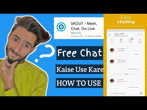 How To Use Skout Meet Chat Go Live App | Skout Meet Chat Go Live App Kaise Use Kare