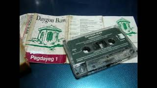 Daygon Ikaw