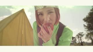 梁文音Rachel Liang Oh Baby 官方完整版 MV