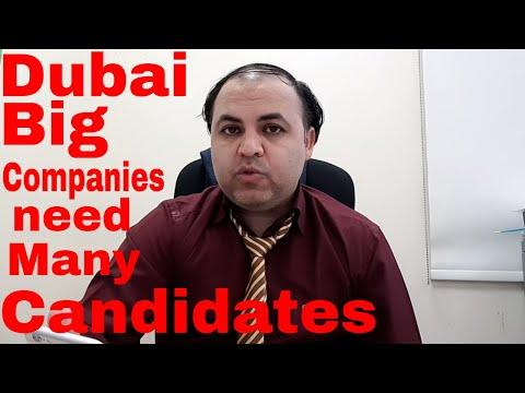 Dubai Latest Fresh Jobs 2018 || Your Requested Jobs | Jobs in Dubai