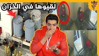 قصة اليسا لام المرعبة وجدوا جثتها داخل خزان مياه   قصة حقيقية 💔!!