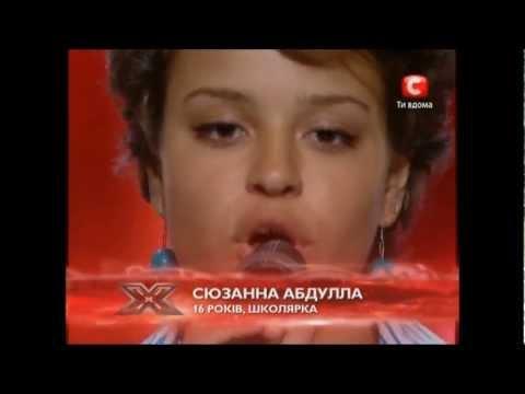 Видео, Susannah Abdullah Salem ft. Beyonce - Halo Днепропетровск