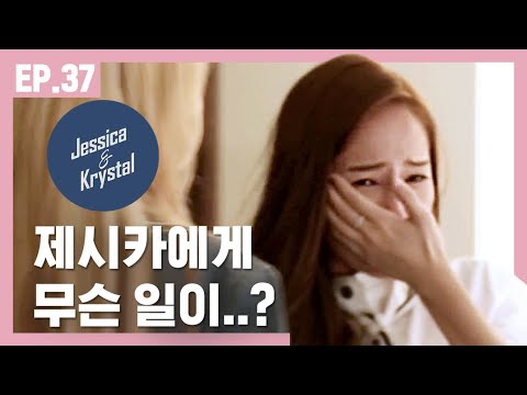 Krystal has an anxiety attack from YouTube · Duration:  6 minutes 48 seconds