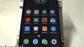 Удержание вызовов в смартфоне Meizu