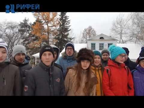 Привет Пермь! Ильинский