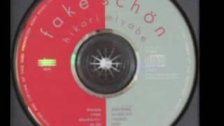 1993年7月発表のシングル。4thアルバム「Fake Schon」に収録。強く印象...
