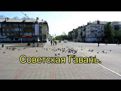 2016. Советская Гавань. На велосипеде.